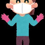 マスクと手袋をしたイラスト