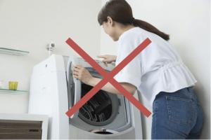 洗濯機は使えない
