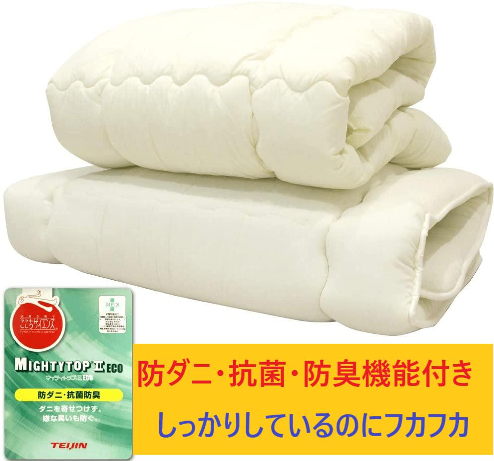 ①Amazon「寝具のドリーム」 布団セット ジュニアサイズ